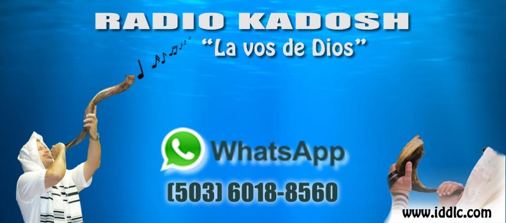 Radio Kadosh, Atlantic City