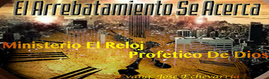 Radio El Arrebatamiento Se Acerca
