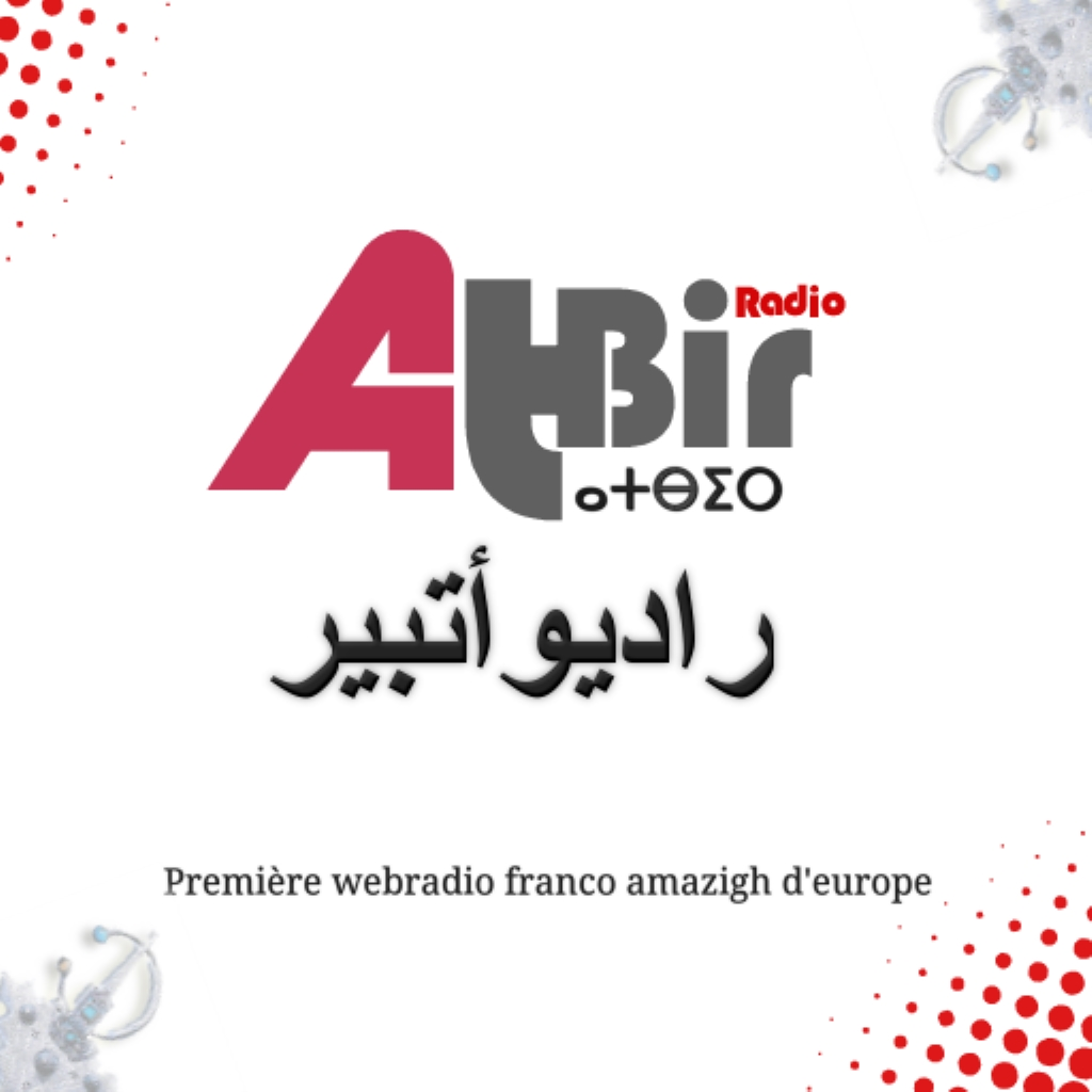 Radio Atbir2