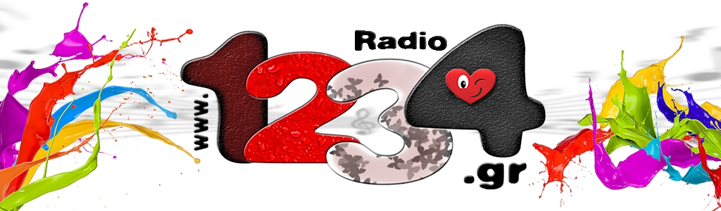1234.gr Radio