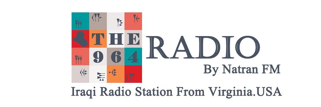 The 964 Radio
