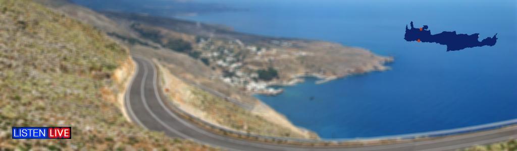 Radio Sfakia - Chania, Crete, Greece