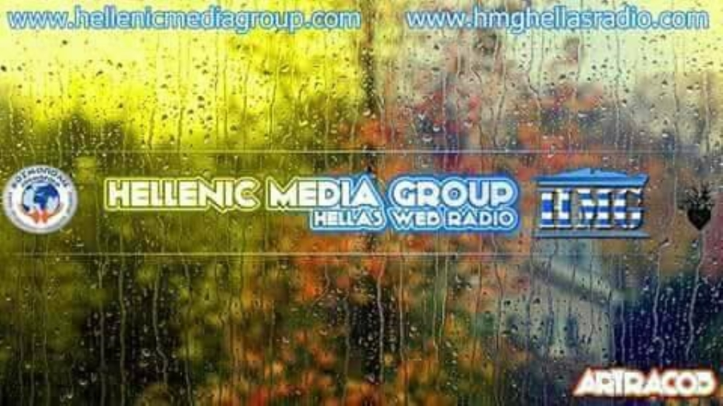 HMG HELLAS WEB RADIO