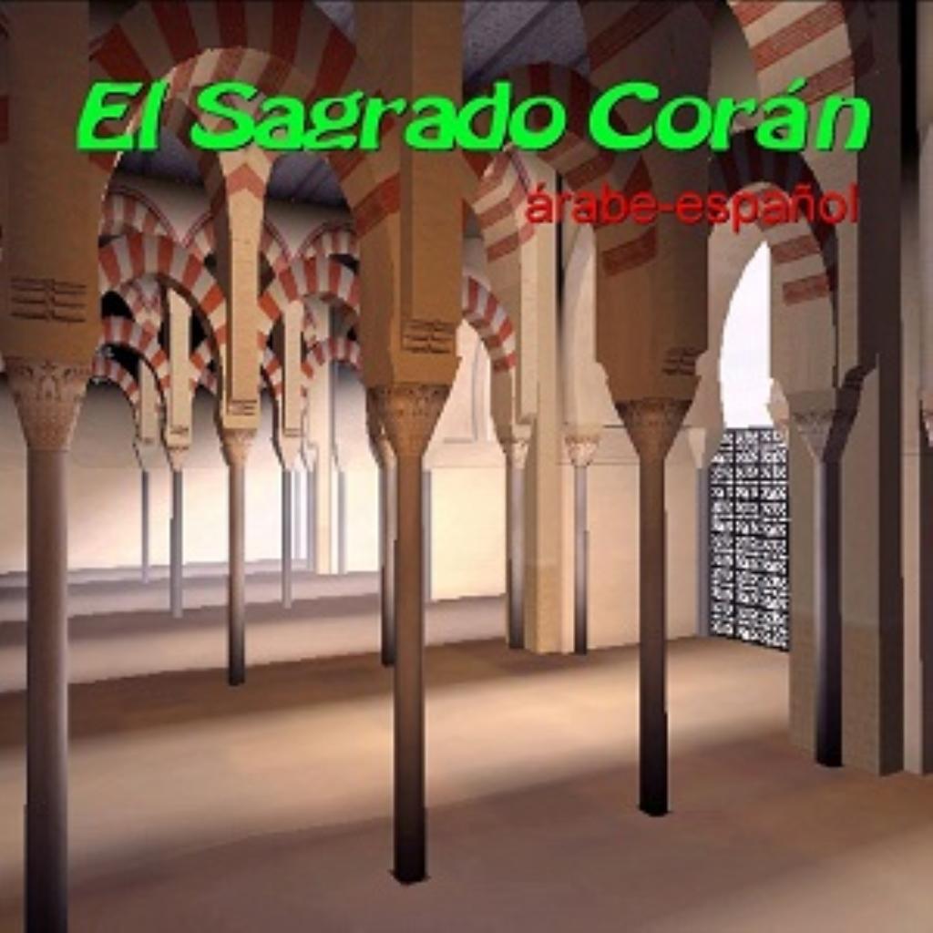 Radio La Voz del Coran