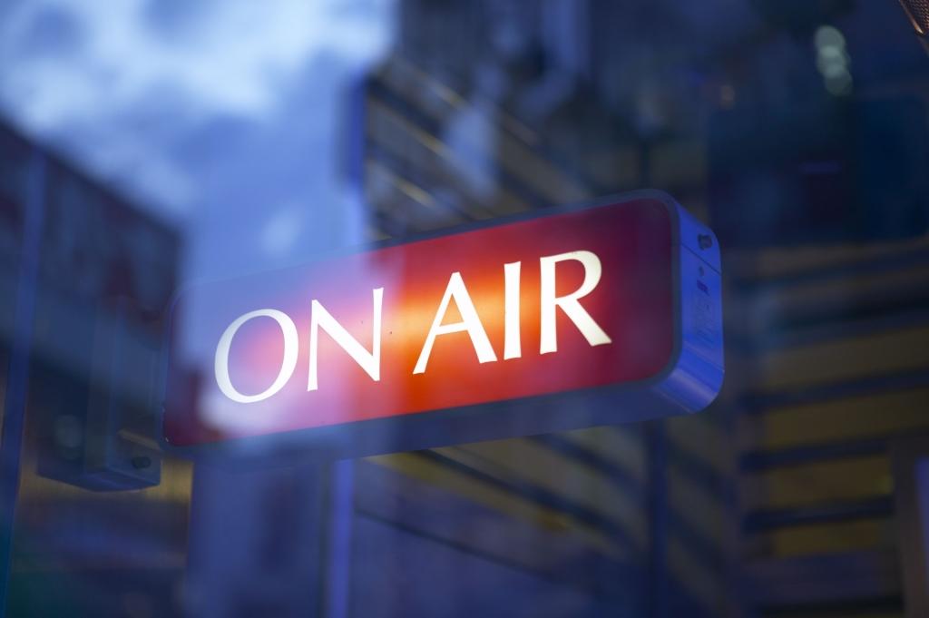 SBH Somali Radio