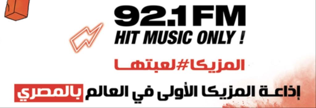 nrj Egypt FM 92.1FM