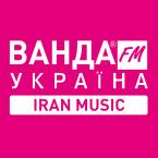 Radio Wanda FM Iran Music