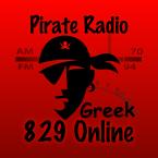 Stream Greek Music Radio   Free Internet Radio   TuneIn