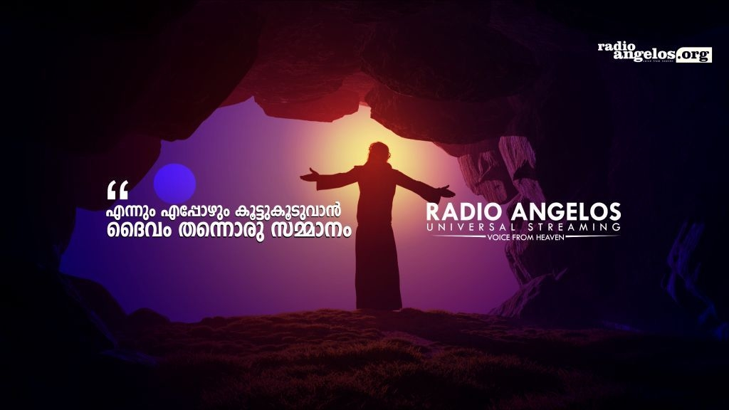 Radio Angelos
