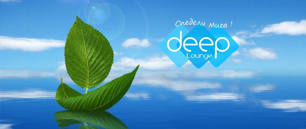 Deep Lounge Radio
