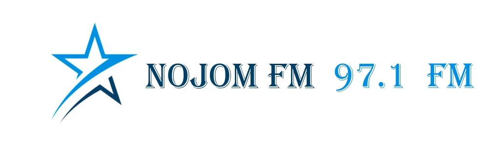 Nojom Radio Jordan