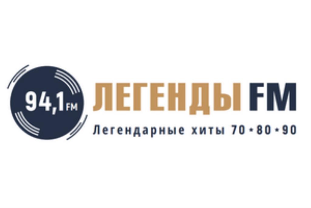 Legends FM