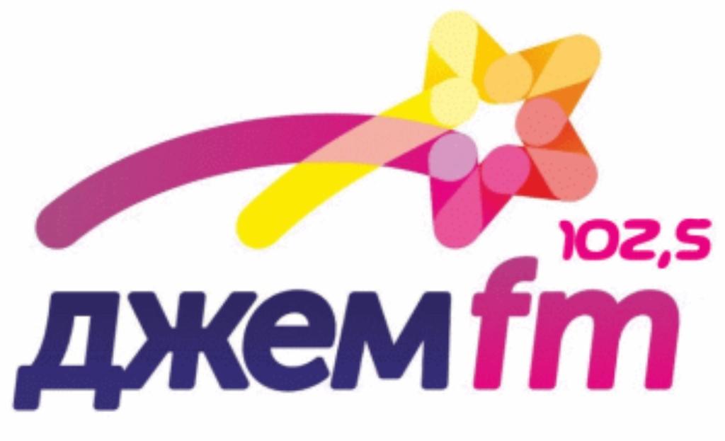 Джем FM Екатеринбург