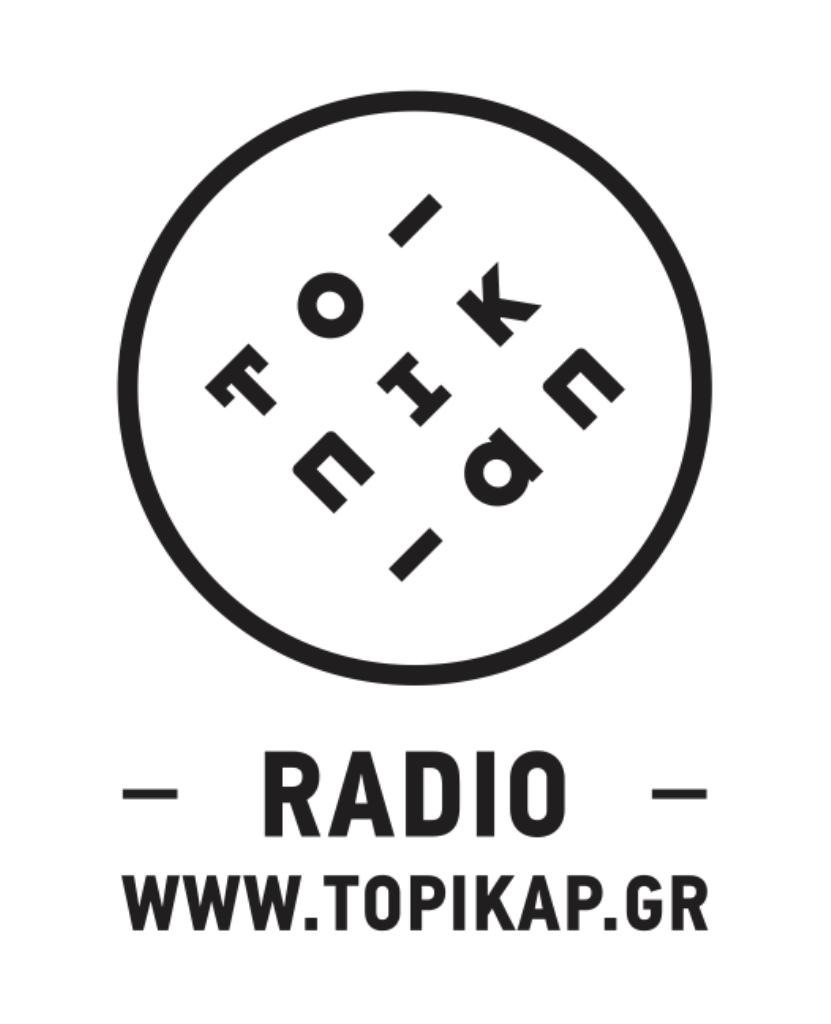 To Pikap Radio