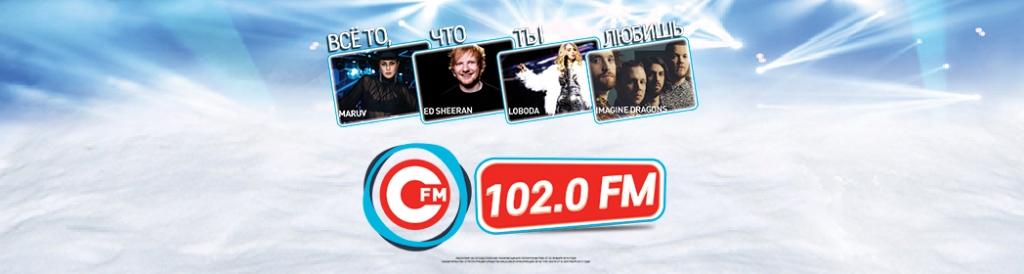 Sevastopol FM