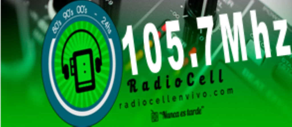 Radio Cell